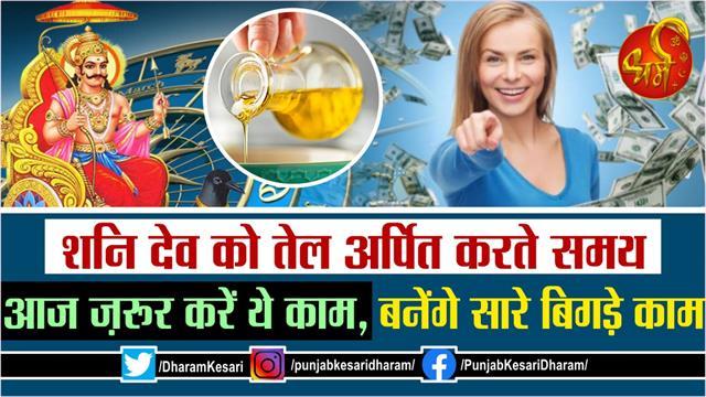 benefits of shani chalisa path