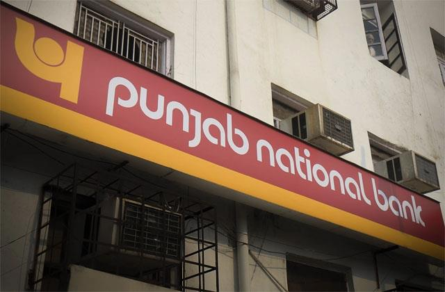 punjab national bank posted a profit of rs 586 crore in the fourth quarter