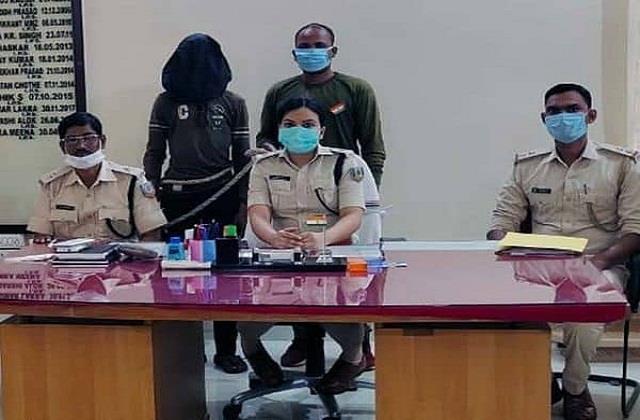 police arrested maoist sub zonal commander from lohardaga
