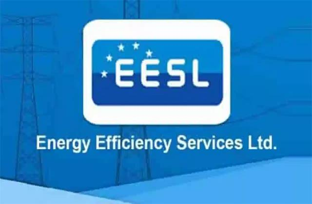 eesl ties up with lemon tree hotels for implementation of
