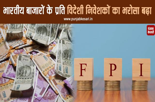 foreign investors confidence in indian markets increased