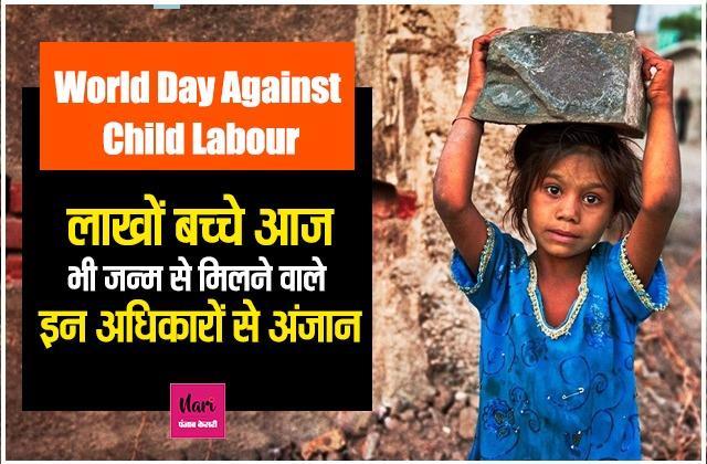भारत में बच्चों को जन्म से मिलते हैं ये कानूनी अधिकार, लाखों बच्चे आज भी अंजान