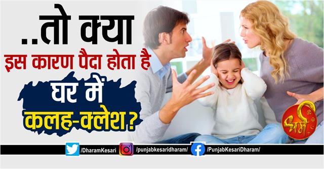 garuda purana facts in hindi