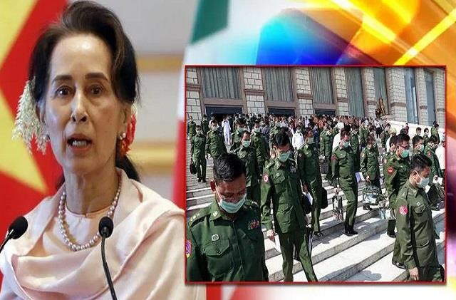 myanmar anti corruption body charges aung suu kyi of corruption cases