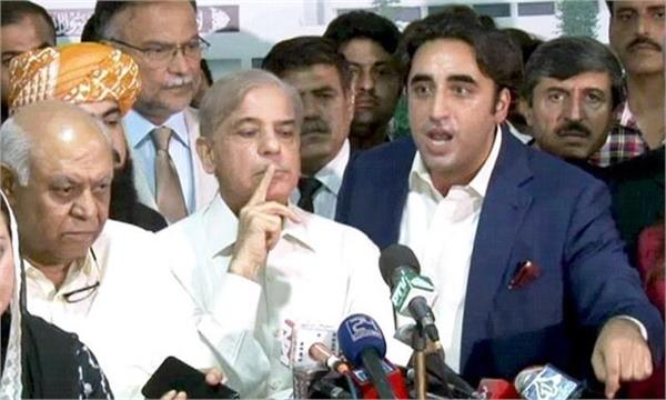 pak opposition vows to not let budget pass through national assembly
