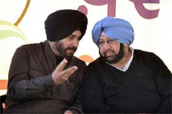 captain s formula number one to deal with sidhu