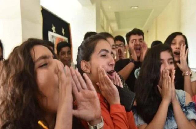 16 students of jamia college selected in bihar administrative service