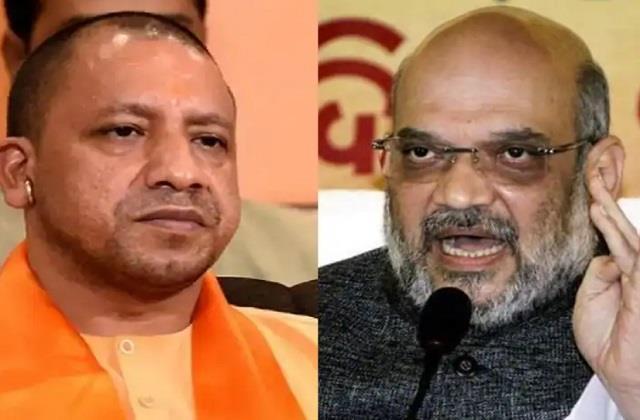national news punjab kesari uttar pradesh yogi adityanath