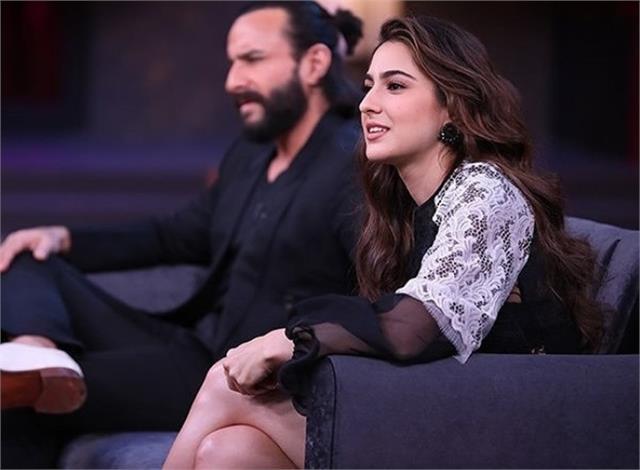 सैफ के चौथी बार पिता बनने पर बेटी सारा अली खान ने सरेआम उड़ाया मज़ाक