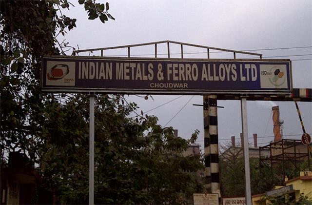 imfa net profit of rs 65 crore in march quarter
