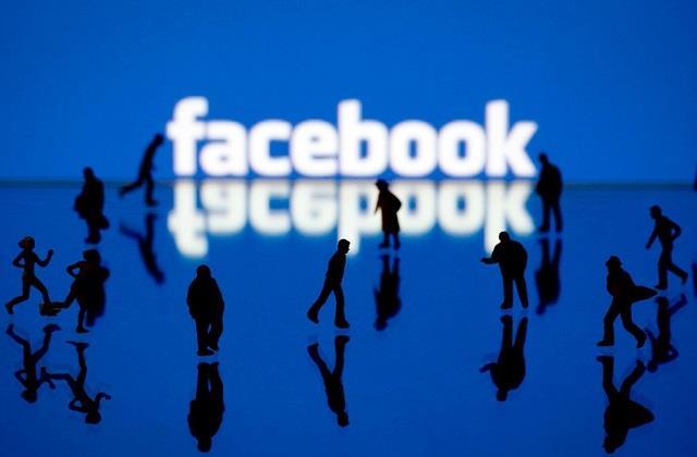 eu uk start investigation against facebook