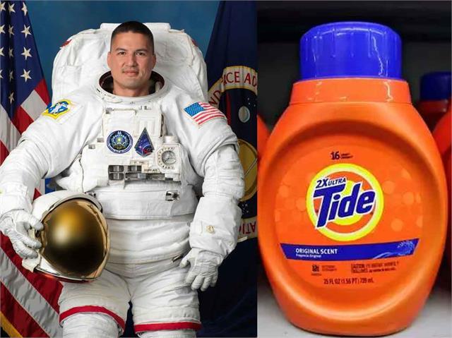 दुनिया का पहला 'स्पेस डिटर्जेंट' बना TIDE, अब अंतरिक्ष यात्री धो सकेंगे अपने कपड़े