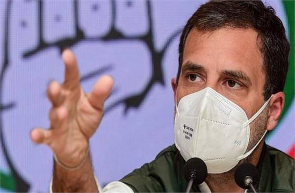 national news punjab kesari delhi congress rahul gandhi bjp narendra modi