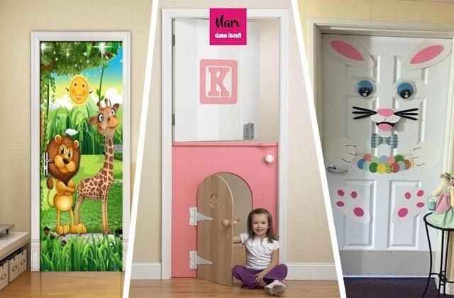 बच्चे का कमरा ही नहीं डोर भी करें डेकोरेट, यहां लें यूनिक आइडियाज
