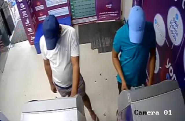 new type of atm fraud in indore