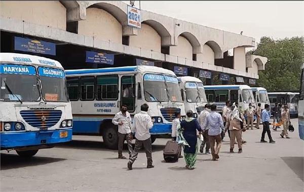 haryana roadways bus services long routes