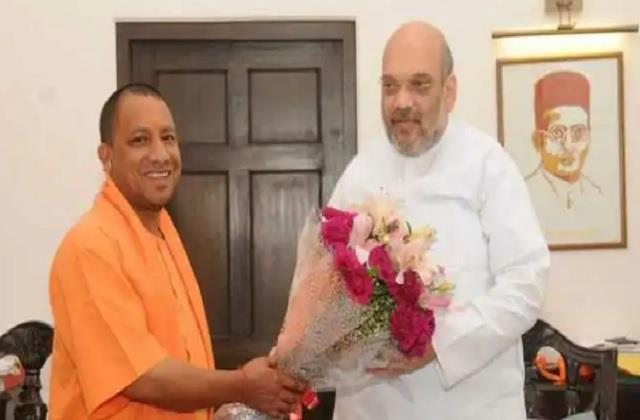 cm yogi reaches delhi meets home minister amit shah