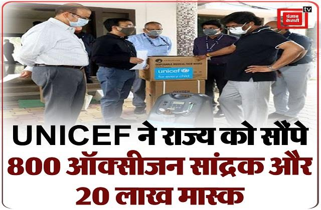 jharkhand unicef handed over oxygen concentrator and mask to the state