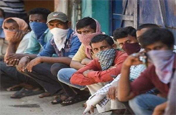 national news punjab kesari delhi corona virus vaccine fortune cmie