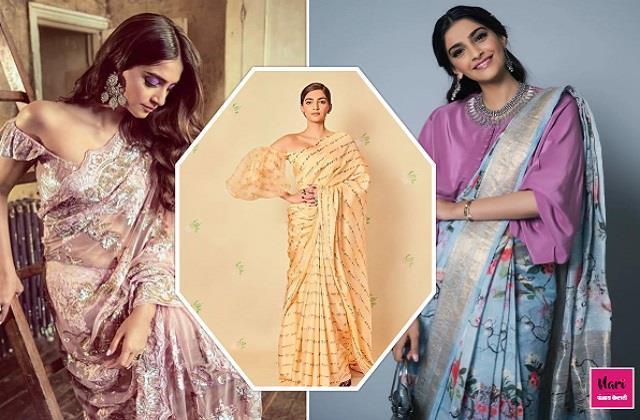 साड़ियों की दीवानी फैशन Diva सोनम कपूर, देखें 10 बेस्ट साड़ी कलेक्शन