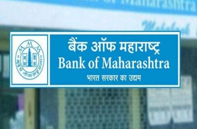 depositing money and taking loans on top of psu banks