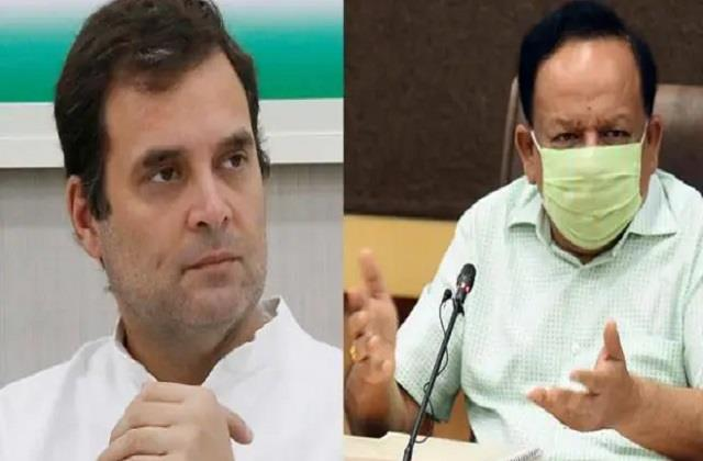 the  agenda of spreading confusion  of  yuvraj of congress