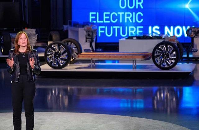 gm ups spending on evs and autonomous vehicles by 30 percent