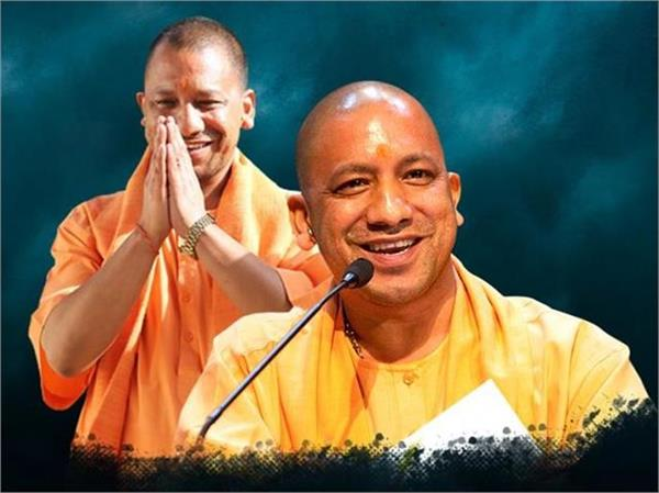 youth no longer need recommendation for jobs yogi
