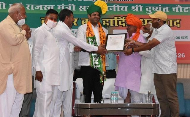 numberdars of the state honored dushyant chautala