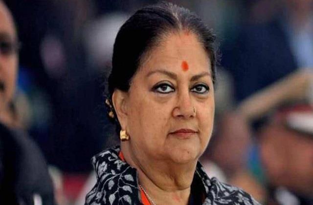 former chief minister vasundhara raje and son dushyant  missing