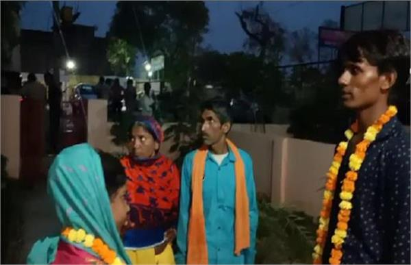bride absconded on the day of farewell now the lover reached the police station