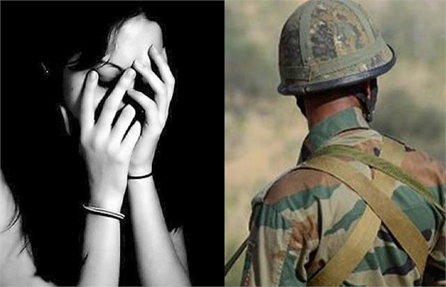 the girl soldier fell in love raped on the pretext of marriage