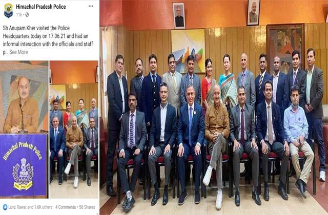 pictures of senior police officers with anupam kher viral on social media