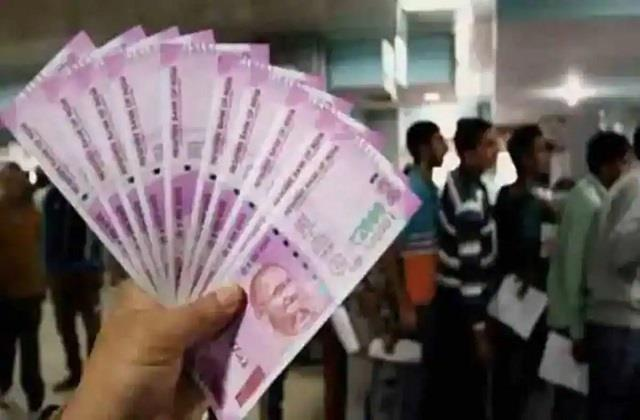 rajasthan govt increased dearness allowance of state employees to 28 percent