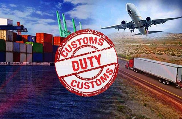 government should reduce the slab in customs duty