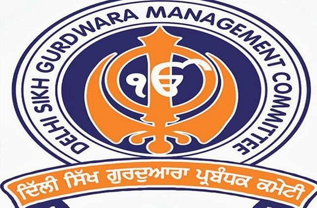 gurdwara committee election victim of political interference