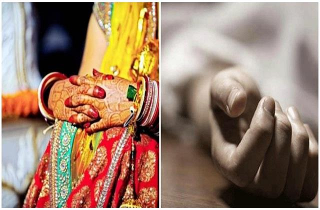 married woman who sacrificed dowry murder case filed