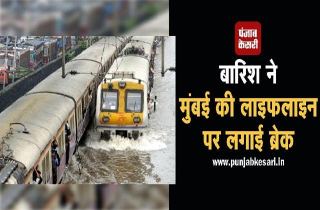 waterlogging maharashtra heavy rainfall