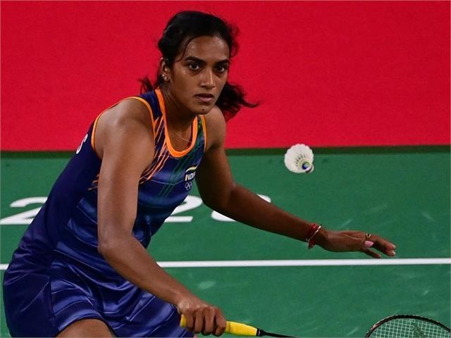 मेडल के करीब पहुंची पीवी सिंधु, बैडमिंटन में अपना दूसरा मैच जीता