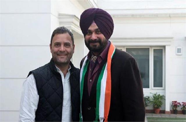 big news rahul gandhi may attend sidhu s coronation
