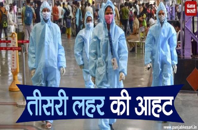 india report covid 19 cases