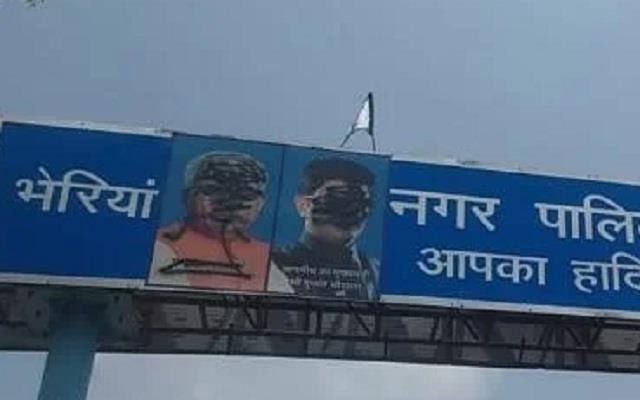 black paint put on posters of the minister of state including the cm deputy cm