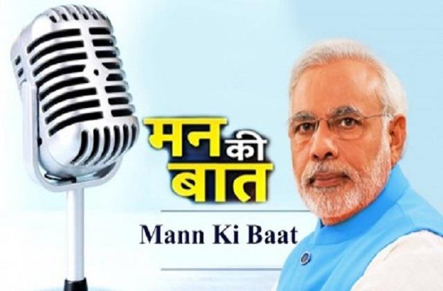 radio popularity increased with mann ki baat