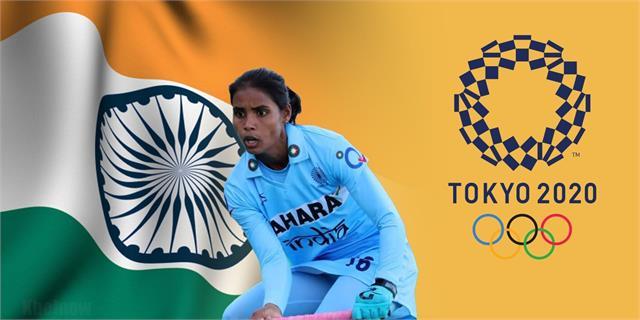 Tokyo Olympics: भारतीय महिला हाॅकी टीम की वंदना कटारिया ने हैट्रिक गोल दाग रचा इतिहास