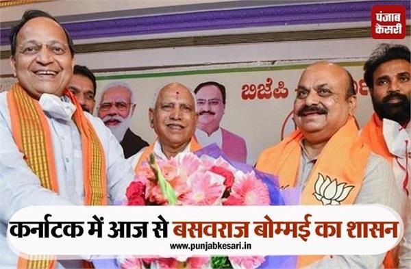 basavaraj bommai takes oath as karnataka cm