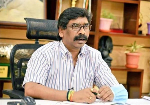 jharkhand government has given relaxation in many restrictions