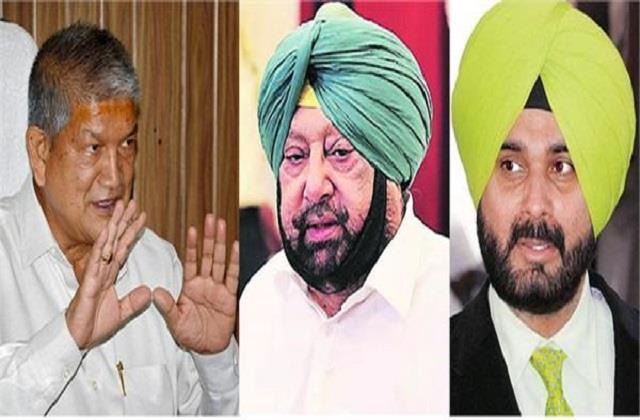 political reaction  of punjab in charge harish rawat s action