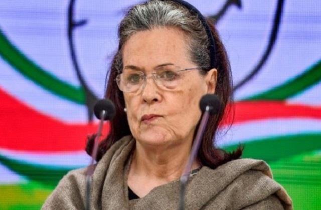 national news punjab kesari delhi congress sonia gandhi