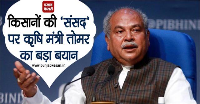 national news punjab kesari delhi anil baijal