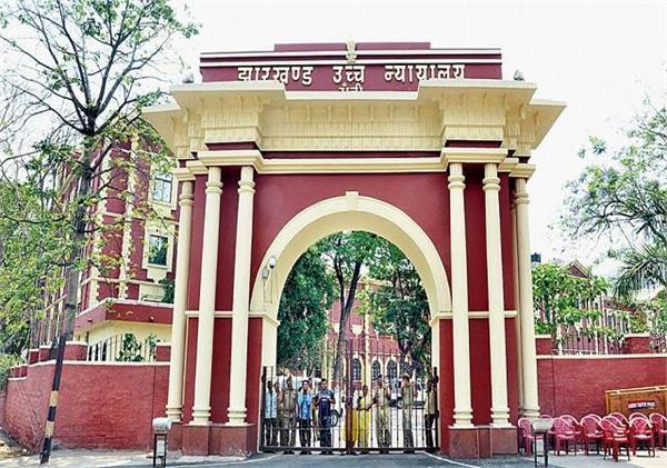 high court orders to send former mla sanjeev back to dhanbad jail